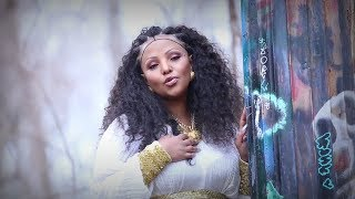 new ethiopian tigrigna music 2018 gizachew solomon - TH-Clip