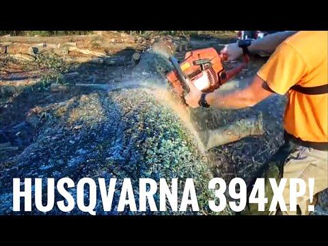 stihl 066/husqvarna 394 hotsaw - смотреть онлайн на Hah Life