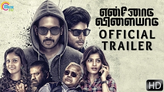 Official Trailer of Ennodu Vilayadu