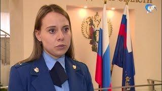 Сотрудникам компании «Трест-2» выплачена заработная плата на сумму более 11 миллионов рублей