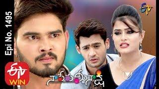 Naa Peru Meenakshi | 14th March 2020  | Full Episode No 1493 | ETV Telugu