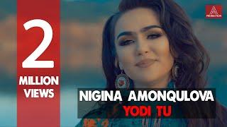 Нигина Амонкулова - Ёди ту (Клипхои Точики 2019)