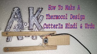 How To Make A Thermocol Design Cutter In Hindi & Urdu