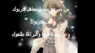 تحميل اغاني خربوك على بن محمد { ألــــمــظــلـــؤم } MP3