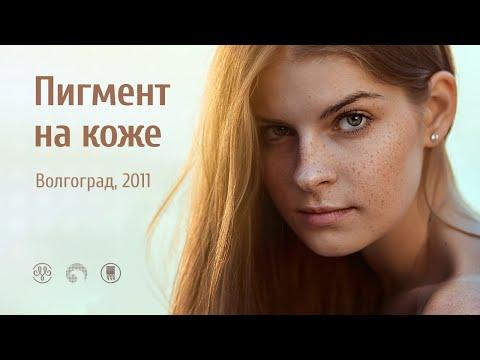Рыжая девушка с веснушками арт