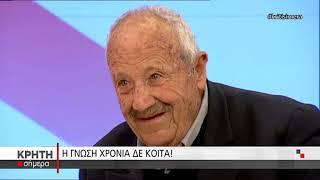 Παράδειγμα ζωής ο κύριος Μιχάλης / The life example of Mr. Michalis