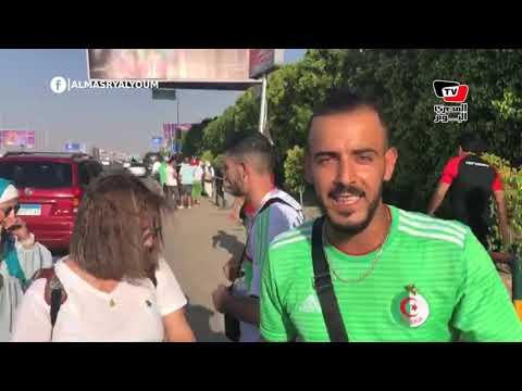 توقعات جماهير الجزائر لأداء منتخبهم في مباراته أمام السنغال
