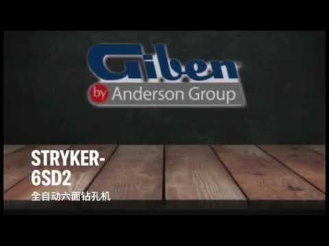 GibenAnderson 6 side CNC