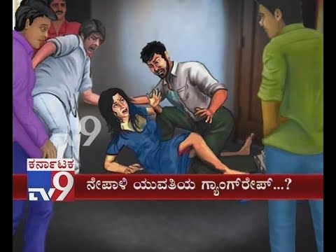 Girl Allegedly Gangraped At Her House In Madanayakanahalli Police Station Limits