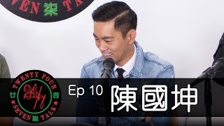 24/7TALK: Episode 10 ft. Danny Chan 陳國坤 (小龍)