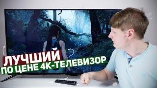 HARPER 50U750TS: ЛУЧШИЙ ПО ЦЕНЕ 4K-ТЕЛЕВИЗОР