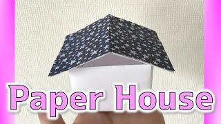 ミニチュアハウスの可愛いお家ペーパークラフト工作作り方動画