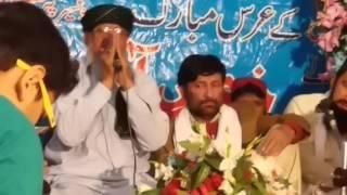 Pir Maqsood Ahmad Bodla Sahab