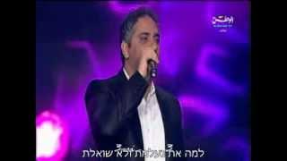 YA MP3 FADEL TÉLÉCHARGER GHAYEB SHAKER