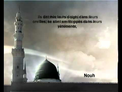 Sourate Noé <br>(Nouh) - Cheik / Mohammad El Menshawe -