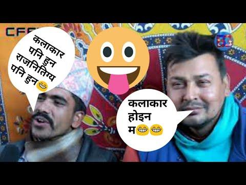 MA KALAKAR HAINA|punya gautam interview|punya Gautam interview|narnath interview|punya gautam narana