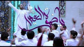 تحميل اغاني يا ضوه العين / الرادود حيدر البياتي MP3