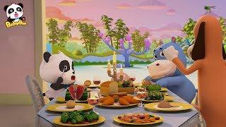Baby Panda Visits Mr.Dao