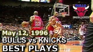 May 12 1996 Bulls Vs Knicks Game 4 Highlights
