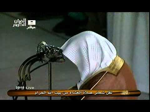 بُكاء الشيخ خالد الغامدي في صلاة العشاء من بيت الله الحرام