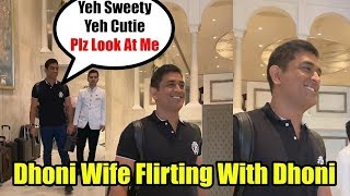 Dhoni Blushing In Front Of Wife ???????? MS DHONI Cutest Video With Wife Sakshi | Last Page Readers