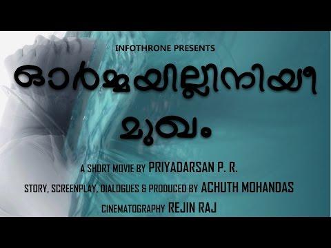 Acting Workout- Ormayillini Mugham