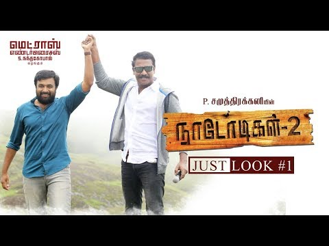 Naadodigal 2 - Movie Trailer Image