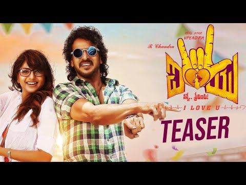 I Love You Telugu Teaser