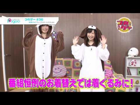 【声優動画】内田彩が買ったモルモットの着ぐるみを披露wwwwww