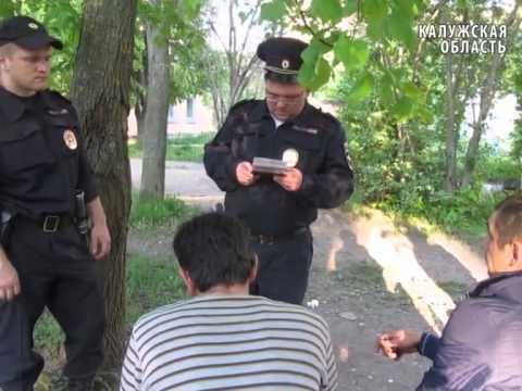 В Калужской области полицейские провели рейд по выявлению и пресечению административных правонар...