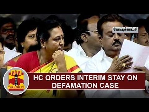 HC-orders-Interim-Stay-on-Defamation-Case-against-Vijayakanth-Premalatha-Thanthi-TV