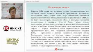 Практические рекомендации по нематериальных активов МСФО IAS 38