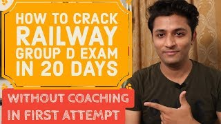 Railway Group D 20 days Preparation Strategy || In First Attempt || Without Coaching
