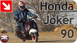 Honda Jocker 90