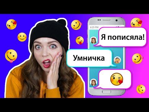 Trova ragazze per sesso Krasnodar