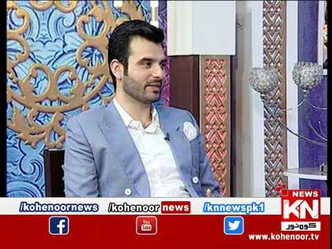Good Morning 09 March 2020 | Kohenoor News Pakistan