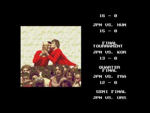 Sega Soccer (Sega Mega Drive) - (Ending)