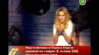 Ева Бушмина и Борис Апрель - Ангелы Не Умирают