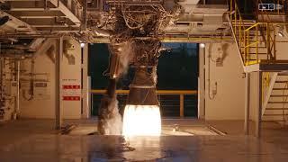 75톤급 엔진 4호기 160초 연소시험