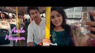 ishq malayalam movie song whatsapp status - TH-Clip