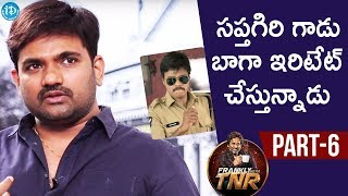 Director Maruthi Exclusive Interview Part #6 | Frankly With TNR | Talking Movies With iDream