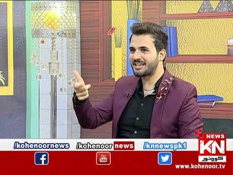 Good Morning With Dr Ejaz Waris 24 September 2021   Kohenoor News Pakistan