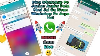 get notified when someone is online on whatsapp iphone - TH-Clip