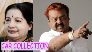Tamil politicians car collection ( jeyalalitha amma   , ops, ,vijaykanth)