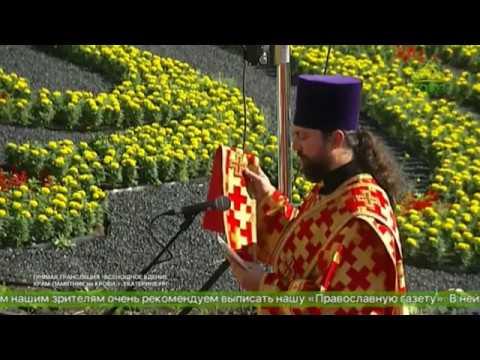 История храма гроба господня иерусалим