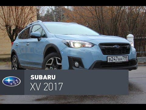 Subaru  Xv Паркетник класса J - тест-драйв 3