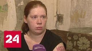 У матери, оставившей двух маленьких детей одних, забрали всех четверых - Россия 24