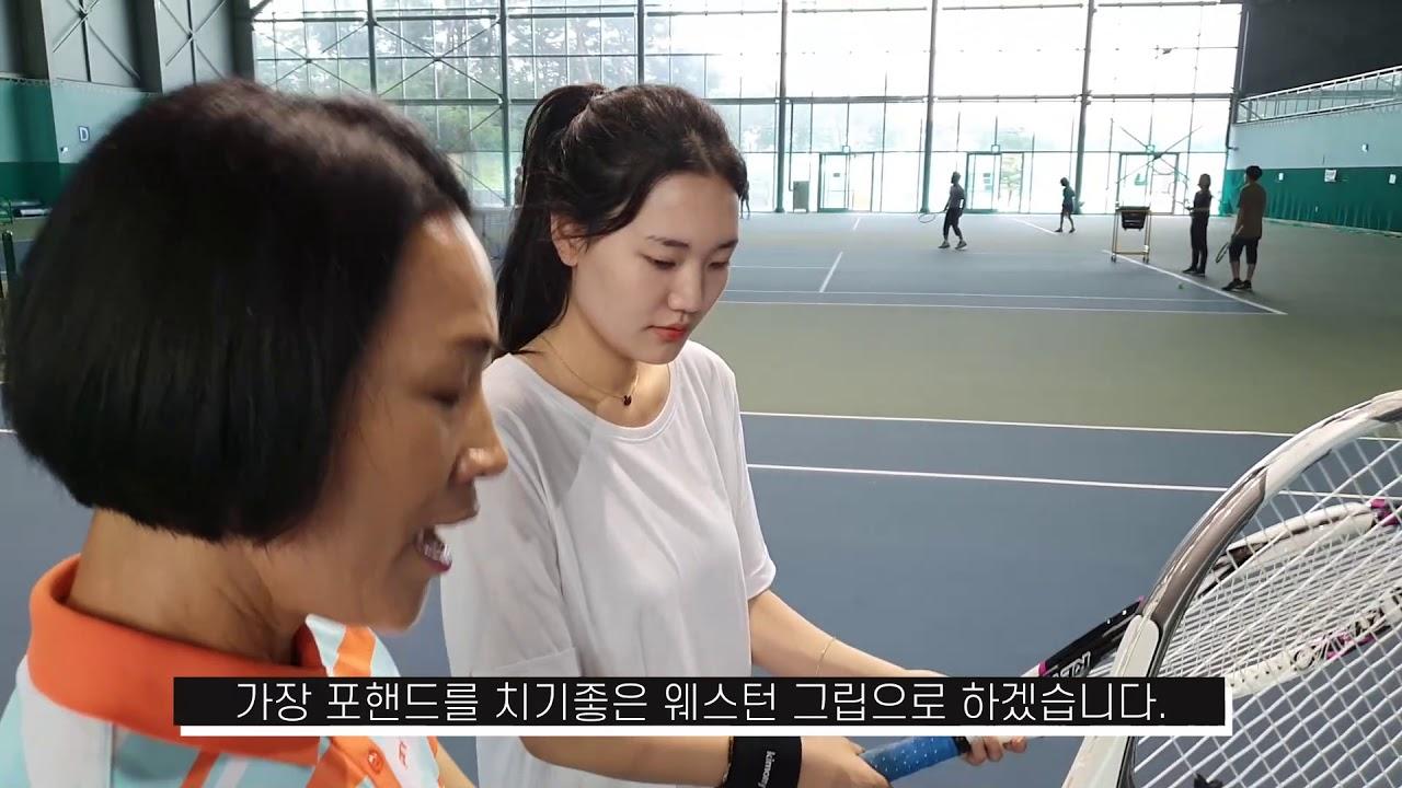 남원시체육회_테니스 포핸드
