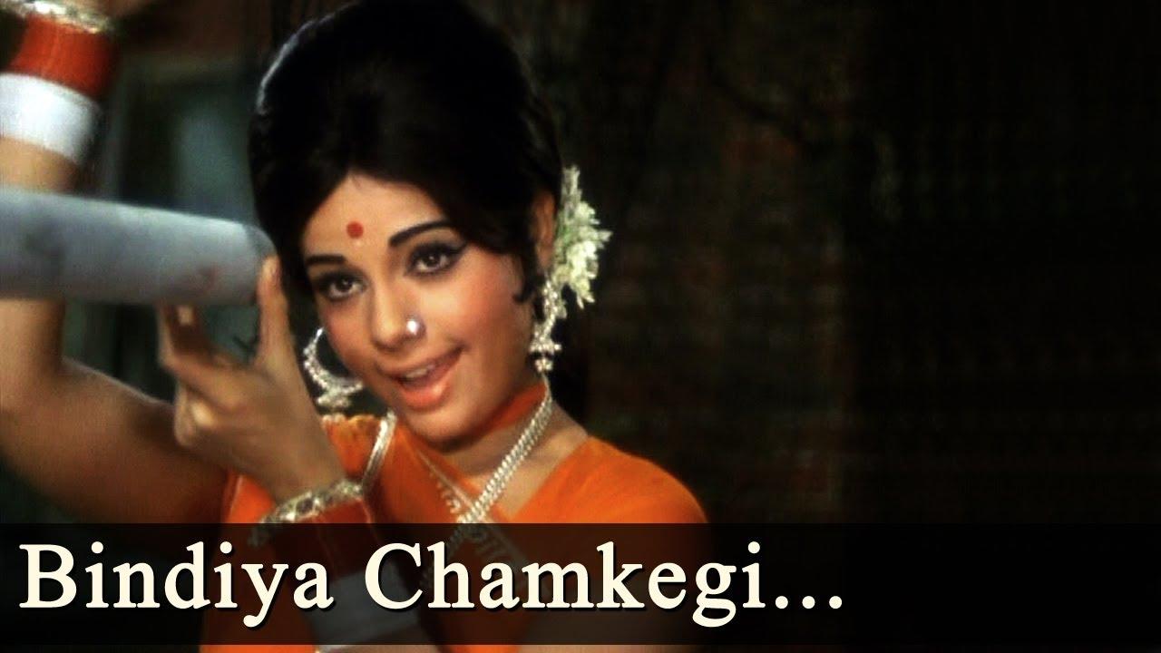 Bindiya Chamkegi Chudi Khankegi| Lata Mangeshkar Lyrics