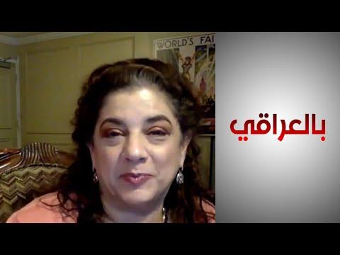 شاهد بالفيديو.. بالعراقي - باحثة في الأمن الدولي: دخول النساء في كتلة الصدر للانتخابات يشير إلى تقدم كبير